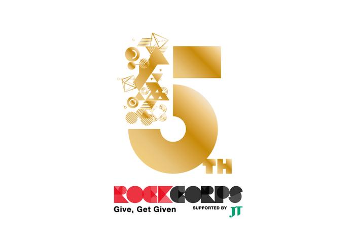 """9/1幕張メッセにて開催""""RockCorps supported by JT 2018""""、国内出演アーティスト第1弾にBLUE ENCOUNT決定"""