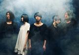 福岡の男女ツイン・ヴォーカル5人組 aint、6/13リリースのタワレコ限定シングルよりBIGMAMA金井プロデュース曲「Moondrop」MV公開