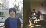 小山田壮平(AL)×カネコアヤノ、7/18に渋谷CLUB QUATTRO 30周年記念イベントにて弾き語りツーマン・ライヴ開催決定