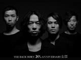 THE BACK HORN、アニバーサリー・ツアー・ファイナル武道館公演の詳細発表。沖縄、鹿児島にて追加公演も