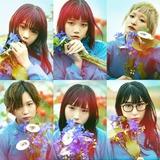 BiSH、本日6/26に問題作シングル『NON TiE-UP』ゲリラ・リリース。表題曲MVのゲリラ公開も
