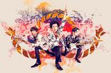 BRADIO、メジャー1stフル・アルバムより新曲「Boom! Boom! ヘブン」MV公開&先行配信スタート。リリース・ツアー第2弾対バンにブルエン、ユニゾンら決定も