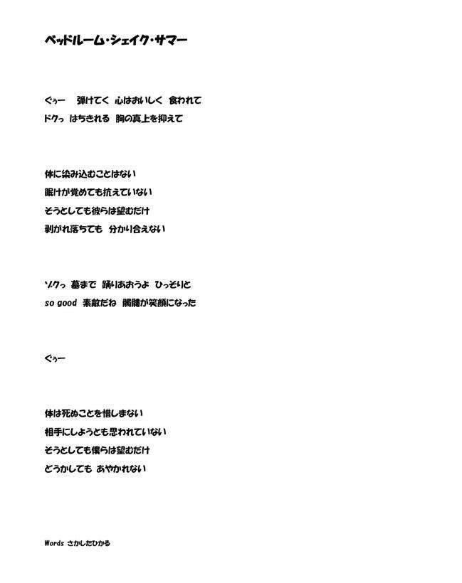 domico_kashi.jpg