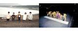 """8月開催の""""GIANT LEAP""""主催ライヴ""""GIANT LEAP THE LIVE vol.1""""、YAJICO GIRLと踊Foot Worksがゲスト出演決定。ライヴ出演権が獲得できる特別企画""""U22 PRIZE""""も"""