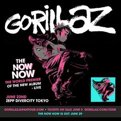 gorillaz_japan_extra.jpg