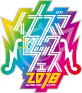 """""""イナズマロック フェス 2018""""、雷神ステージ第4弾出演アーティストにUVERworld、KEYTALK、BiSHら決定"""