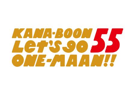 kb_55oneman_logo.jpg