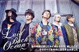 LAID BACK OCEANのインタビュー&動画公開。強烈なメッセージと躍動的な音でバンドの瞬間最大風速を凝縮した初フル・アルバムを明日6/6リリース。収録曲「明日からの旅」MVも解禁