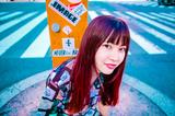 和歌山が生んだわがままメロディメーカー みのべありさ、8/29ニュー・シングル『Trouble』リリース決定。渾身の夏曲「Trouble」MVも公開