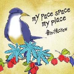 my pace space my place.jpg