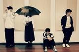下北沢発の歌モノ女性ヴォーカル・ロック・バンド 長靴をはいた猫、1st&2nd EPが東名阪広のTOWER RECORDSにて流通決定。6/16の3マン・ライヴにて新SE初披露も