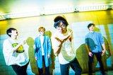 PAN、7/4リリースのニュー・シングル『我ニBET』ジャケ写&新アー写公開。全国ツーマン・ツアー対バンにビレッジマンズストアら決定も