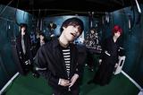 "PENGUIN RESEARCH、9/12リリースのニュー・シングル『WILD BLUE / 少年の僕へ』よりTVアニメ""ゾイドワイルド""挿入歌「WILD BLUE」MV(Short Ver.)公開"