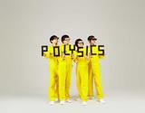 """POLYSICS、10/13(トイスの日)に出演者すべてPOLYSICSのサーキット・フェス""""TOISU IN JAPAN FESTIVAL in 下北""""開催決定"""