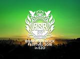 """8/10-11開催""""RISING SUN ROCK FESTIVAL 2018""""、第3弾出演アーティストにアジカン、Suchmos、フレンズ、四星球、brainchild's、King Gnuら28組決定。ステージ割りも発表"""
