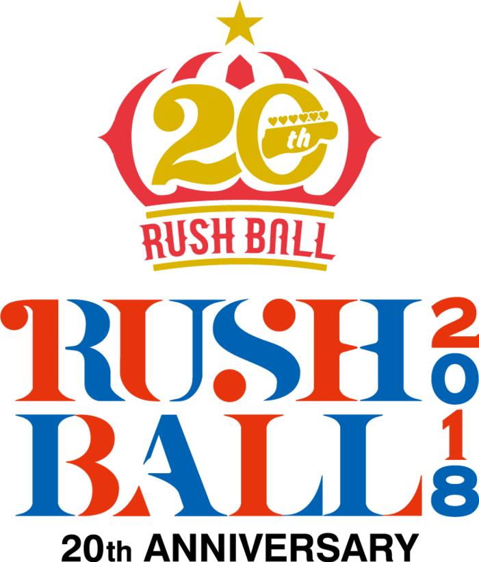 """初3デイズ開催の""""RUSH BALL 2018""""、""""ATMC""""ステージ出演者発表。cinema staff、忘れらんねえよ、Creepy Nuts、CIVILIAN、ココオク、FINLANDS、The Floorら決定"""