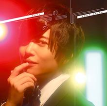 saito_jk_syokai.jpg