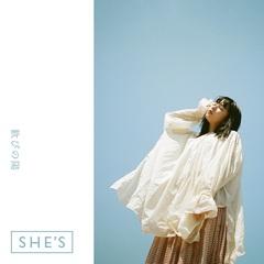 shes_tsujo.jpg