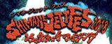 """ギターウルフ主催""""シマネジェットフェス・ヤマタノオロチライジング2018""""、第1弾出演アーティストにPOLYSICS、大森靖子ら13組決定"""