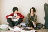 6/28開催の下北沢LIVEHOLIC 3周年記念イベントに山内彰馬(Vo/Gt)が出演決定のShout it Out、解散を発表。ミニ・アルバムのリリース&ワンマン・ラスト・ツアー開催決定