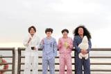 "THE BOY MEETS GIRLS、8/8に1stフル・アルバム『HITCH HIKE』リリース決定。東名阪ワンマン・ツアー""THUMBS UP!""開催も"