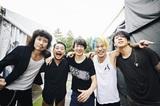 "the HIATUS、秋ツアー""the HIATUS Monochrome Film Tour 2018""開催決定"