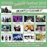 """赤坂シュウジ(ドシードシー/ffffffector)主催サーキット・フェス""""YOYOGI Seesaw Festival 2018""""、第1弾アーティストにfolca、EARNIE FROGs、月がさら決定"""