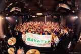 愛媛発の男女ツインVoメロディック・パンク・バンド LONGMAN、9/26にミニ・アルバム『WALKING』リリース決定。先行予約特典に復活ライヴの模様を収めたDVDも