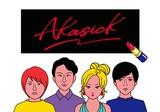 アカシック、4ヶ月連続配信シングルをリリース決定。7/17配信の第1弾「LSD」ジャケ写&新アー写公開
