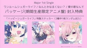 anime_press.jpg