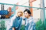 ガールズ・ラップ・ユニット chelmico、8/8リリースのメジャー・デビュー・アルバム『POWER』リード・トラック「OK, Cheers!」視聴動画公開