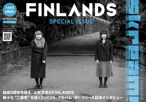finlands_cover.jpg