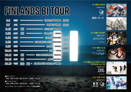 finlands_tour.jpg
