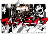 フィッシュライフ、解散を発表。10/2に大阪MUSEにてラスト・ワンマン