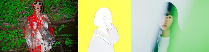 DJ後藤まりこ×ラブリーサマーちゃん×春ねむり、8/15に下北沢SHELTERにてライヴ企画開催