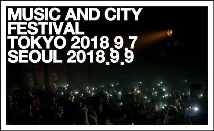 "Newspeak、yahyel、DATSら出演、日韓合同フェス""Music and City Festival Vol.1""開催決定"