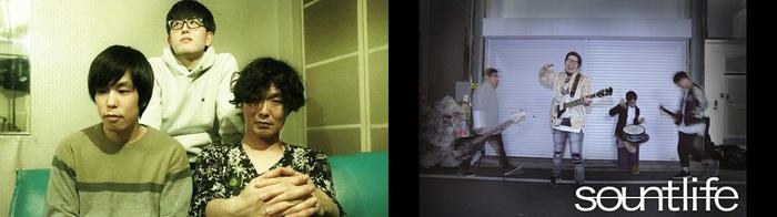 "umph × sountlife、8/26下北沢LIVEHOLICにて初共同企画""scale""開催決定。ゲストに七歹、AAD、kiriritoも"