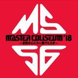 "PAN×SABOTEN主催フェス""MASTER COLISEUM '18""、最終出演アーティストにTHE BACK HORN、キュウソ、サンボら初出演の4組決定。日割りも発表"