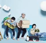 nicoten、加藤マニとタッグ組んだ「潜空」MV公開。9/21にGOODWARPを招いた自主企画開催も