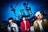 島根発の鍵盤トリオ・バンド Omoinotake、10/10に2ndミニ・アルバム『Street Light』リリース決定。新アー写公開&西寺郷太(NONA REEVES)よりコメントも