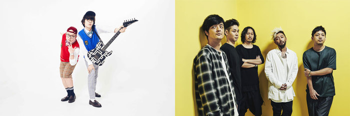 "ONIGAWARA、ORANGE RANGE出演。7/7開催""SUMMER LIVE 2018「turn up」""GYAO!にて無料生配信決定"