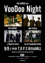 "SIX LOUNGE、9/8に主催イベント""VooDoo Night""開催。a flood of circle、Ivy to Fraudulent Game、Age Factory出演"
