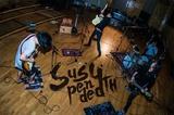 名古屋の4人組ロック・バンド Suspended 4th、新曲「INVERSION」MV公開