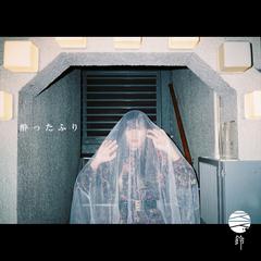 suzu_yottafuri.jpg