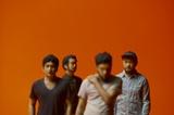 toe、8/22にニュー・ミニ・アルバム『Our Latest Number』リリース決定。初回限定盤にボーナス・トラックとしてBLACK SABBATHのカバー「WAR PIGS feat. kotringo」も収録