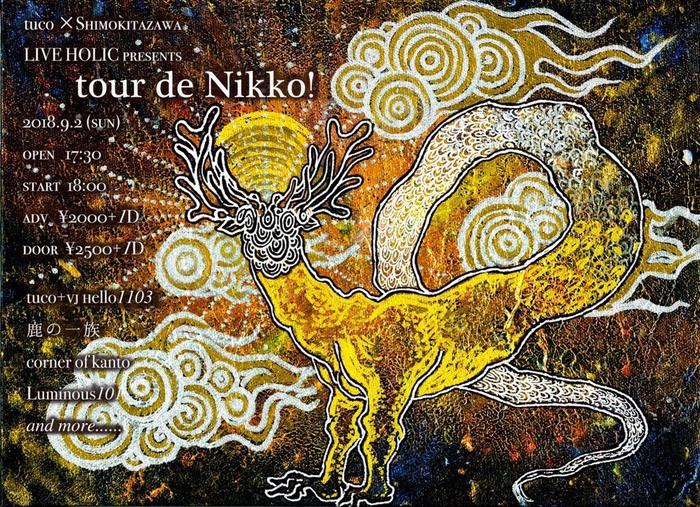"tuco × 下北沢LIVEHOLIC presents""tour de Nikko!""、9/2開催決定。対バンに鹿の一族、corner of kanto、luminous101"