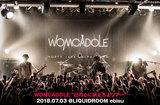 WOMCADOLEのライヴ・レポート公開。1stフル・アルバム・レコ発ツアー最終日、滋賀から来た最強の未完成バンドが挑んだ、初体験だらけのLIQUIDROOMワンマン公演をレポート