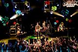 """夜の本気ダンス、10月より全国ツアー""""マジカル頭脳ツアー!!""""開催決定。8/30にWOWOWにて""""O-BAN-DOSS""""放送も"""