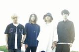 東京発の王道ギター・ロック・バンド ChroniCloop、ディスクユニオンの新レーベルより配信シングル「EarthBound」ゲリラ・リリース。12/5ワンマン・ライヴ開催も