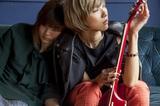 """ハルカトミユキ、新曲がアニメ""""色づく世界の明日から""""OPテーマ&シングル・リリース決定。カップリング曲「朝焼けはエンドロールのように」先行配信も"""